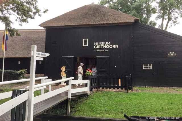 Museum Olde Maat Uus