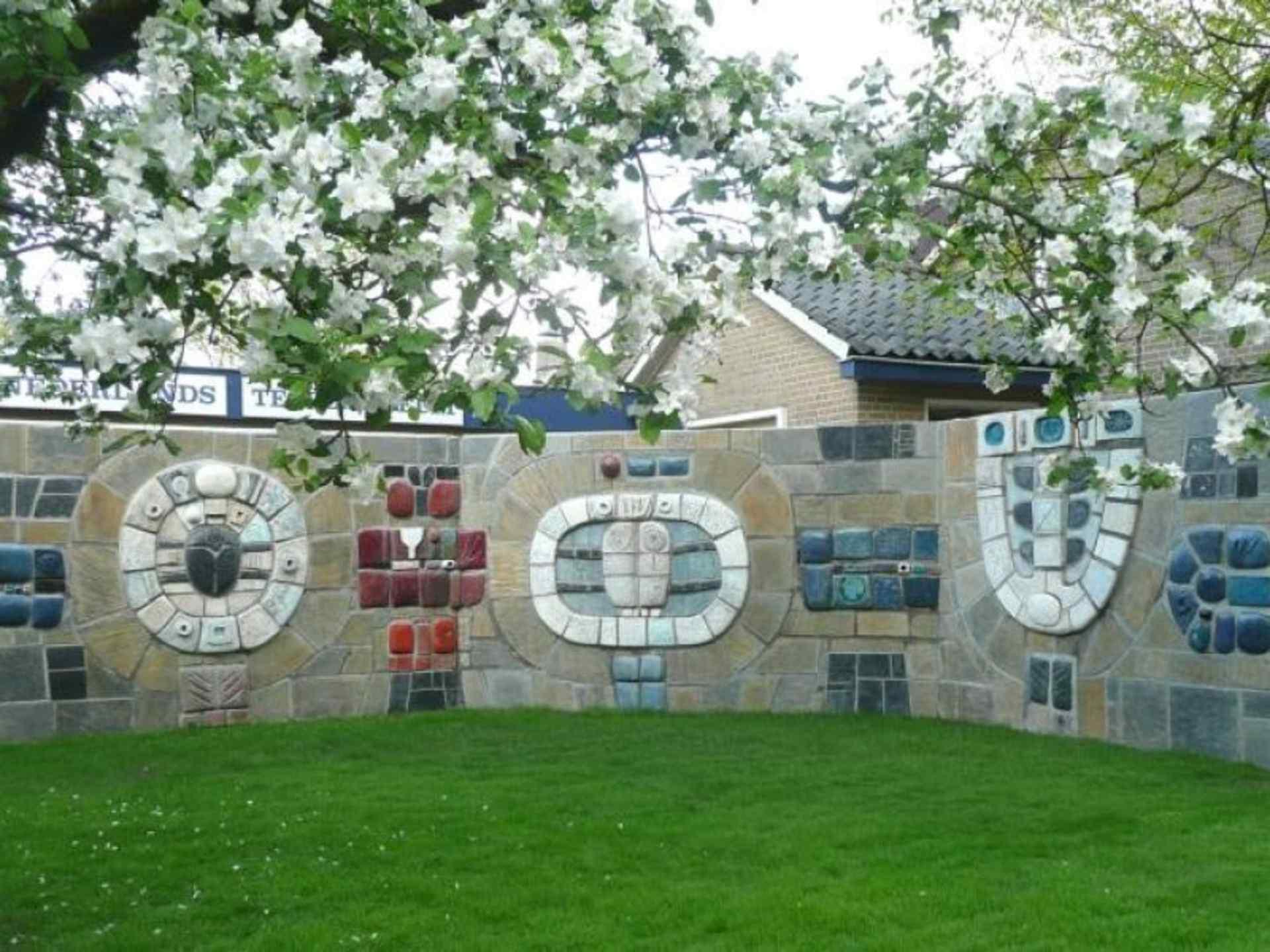 Dutch Tile Museum