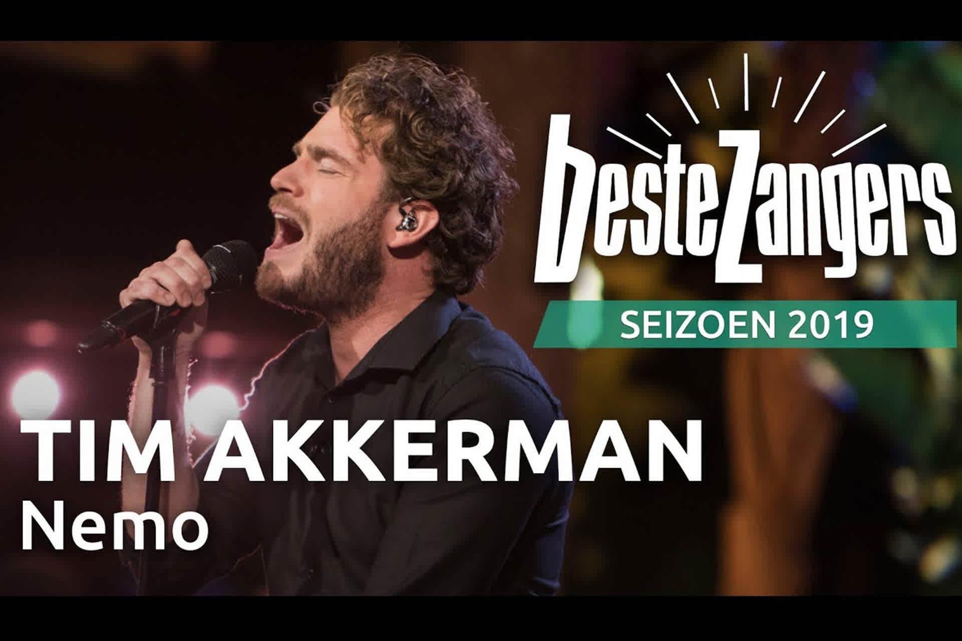 Evenementenhal Texel, Tim Akkerman